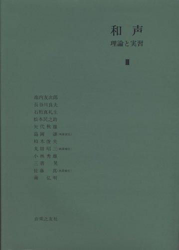 f:id:fuchssama:20170126151817j:plain