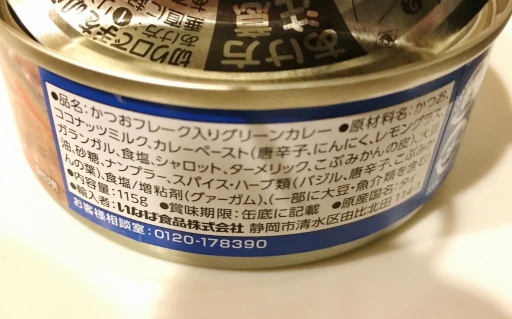 f:id:fuchssama:20171014013638j:plain