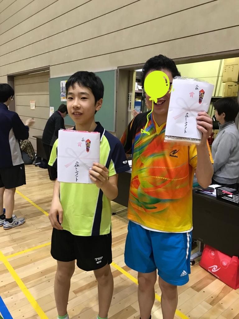 f:id:fuchukirara:20180407223239j:plain