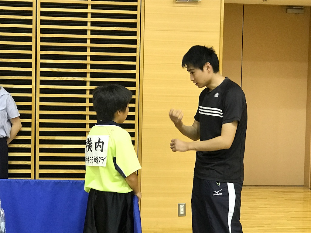 f:id:fuchukirara:20181007204237j:image