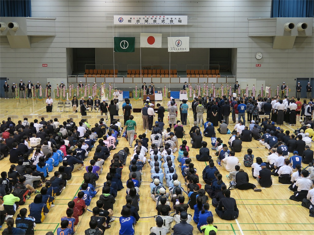 f:id:fuchukirara:20181111212044j:image