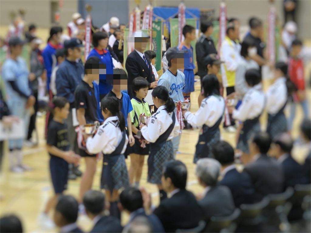 f:id:fuchukirara:20181111212244j:image
