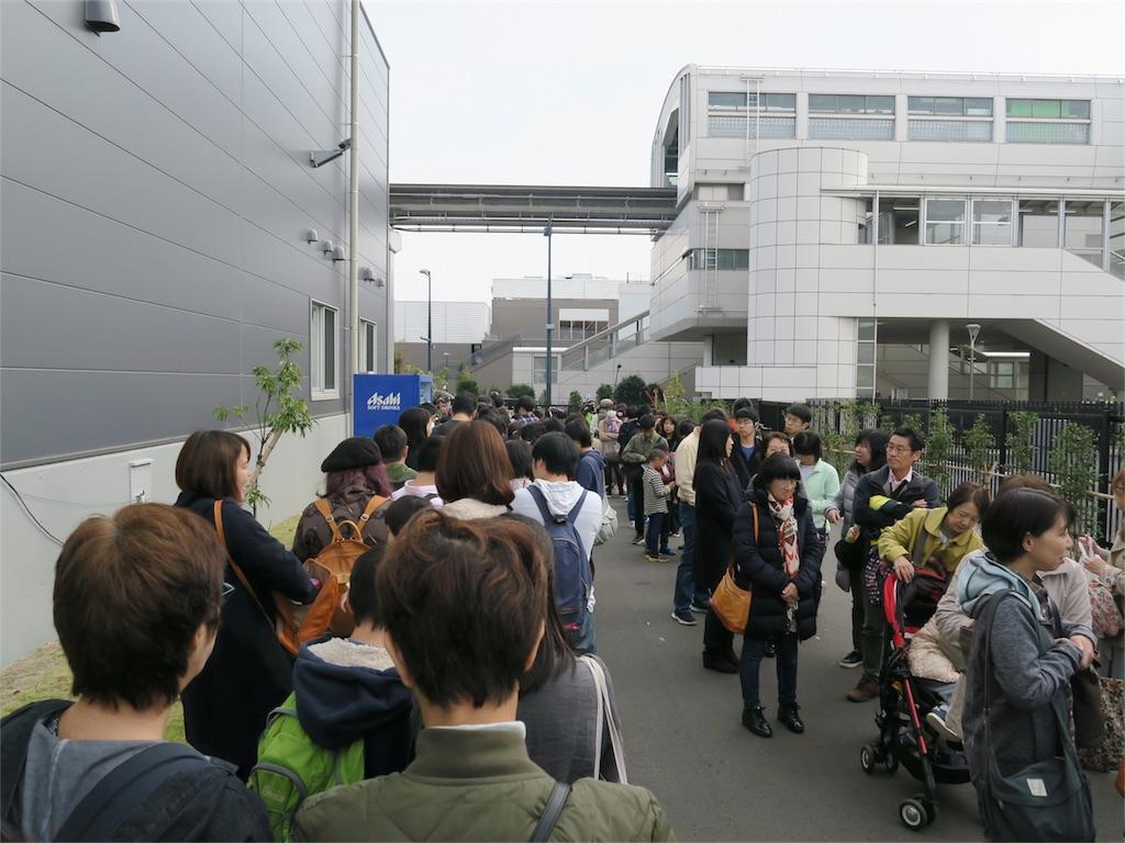 f:id:fuchukirara:20181118214236j:image