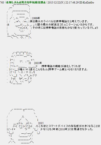f:id:fuckin-sony:20170114101731j:plain