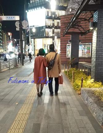 f:id:fudemameintokyo:20180621201925p:plain