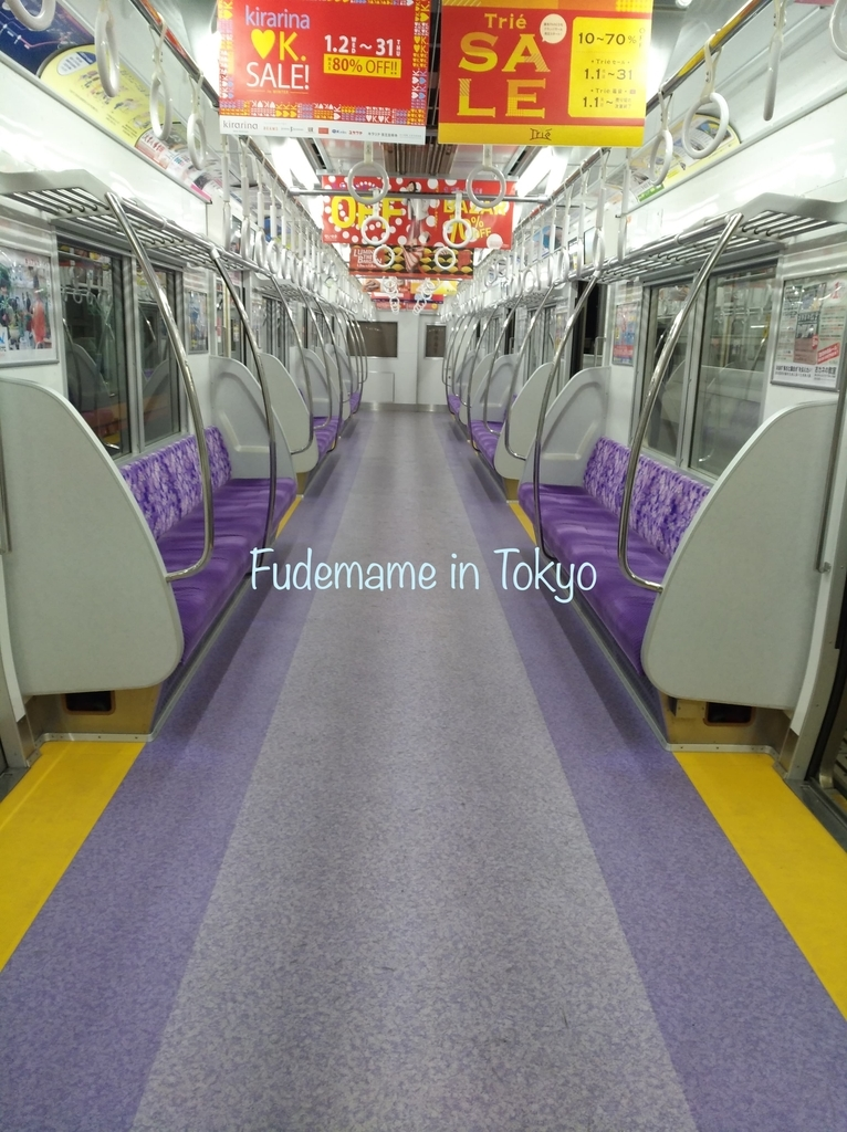 f:id:fudemameintokyo:20190107224958j:plain