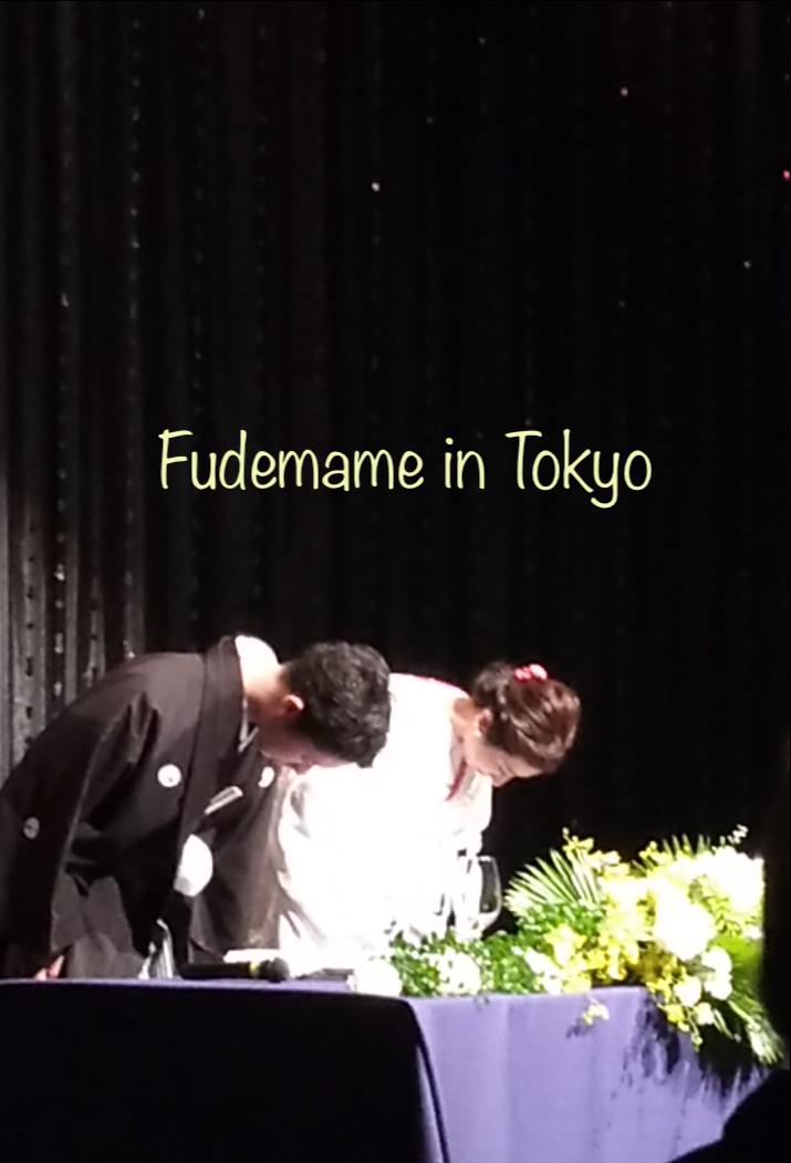 f:id:fudemameintokyo:20190321092541p:plain