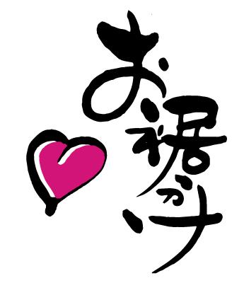 f:id:fudeyuri:20170219083551j:plain