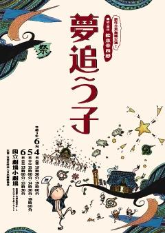 f:id:fudoan_hekiganroku:20210605193336j:plain