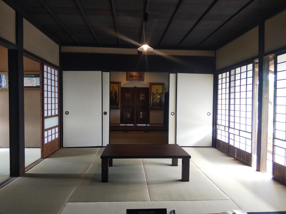 f:id:fudoan_hekiganroku:20210612200948j:plain