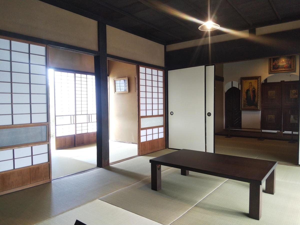 f:id:fudoan_hekiganroku:20210612201047j:plain