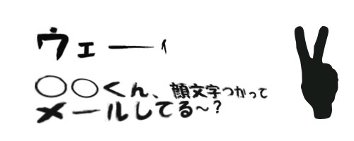 f:id:fudosan-kyokasho:20161129132621j:plain