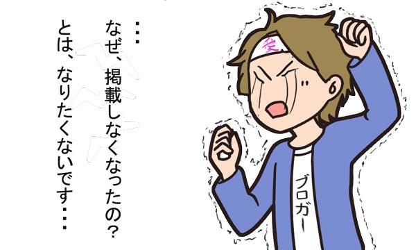 f:id:fudosan-kyokasho:20161201015429j:plain
