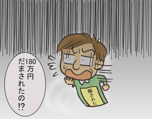 f:id:fudosan-kyokasho:20161201142344j:plain