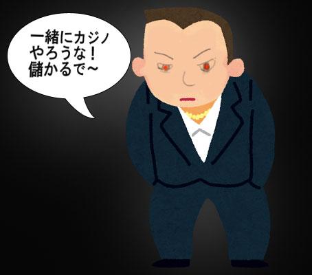 f:id:fudosan-kyokasho:20161203124338j:plain