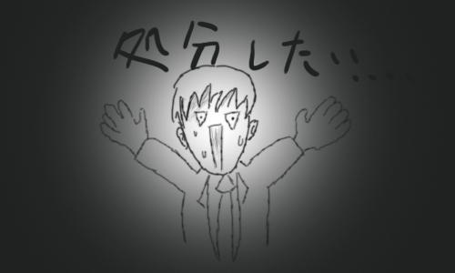 f:id:fudosan-kyokasho:20161208190110j:plain