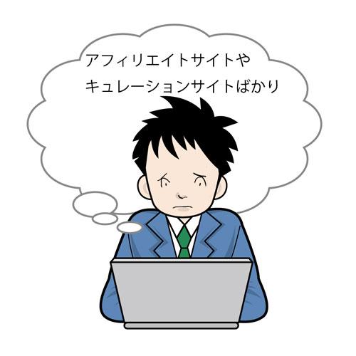 f:id:fudosan-kyokasho:20161210193533j:plain