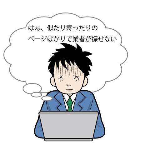 f:id:fudosan-kyokasho:20161210194316j:plain