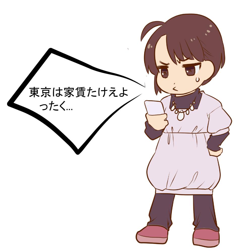f:id:fudosan-kyokasho:20161223123032j:plain