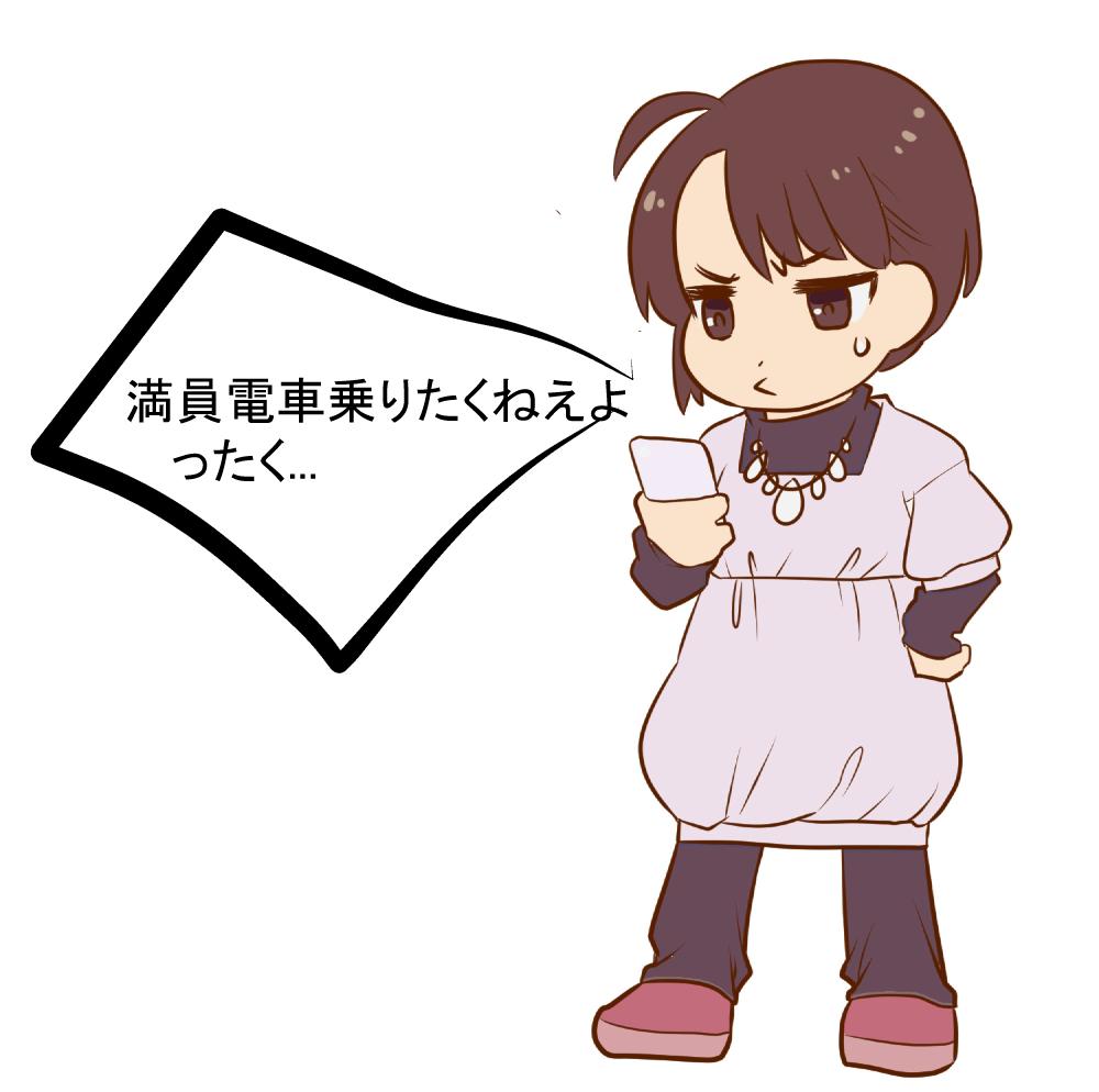 f:id:fudosan-kyokasho:20161223123119j:plain