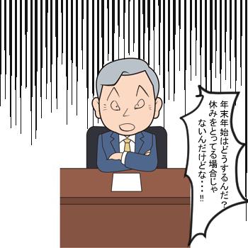 f:id:fudosan-kyokasho:20161224191719j:plain
