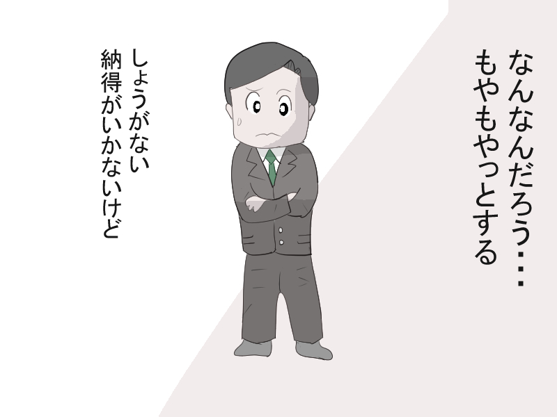 f:id:fudosan-kyokasho:20161226153405j:plain