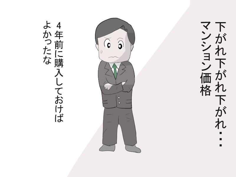 f:id:fudosan-kyokasho:20170118151738j:plain