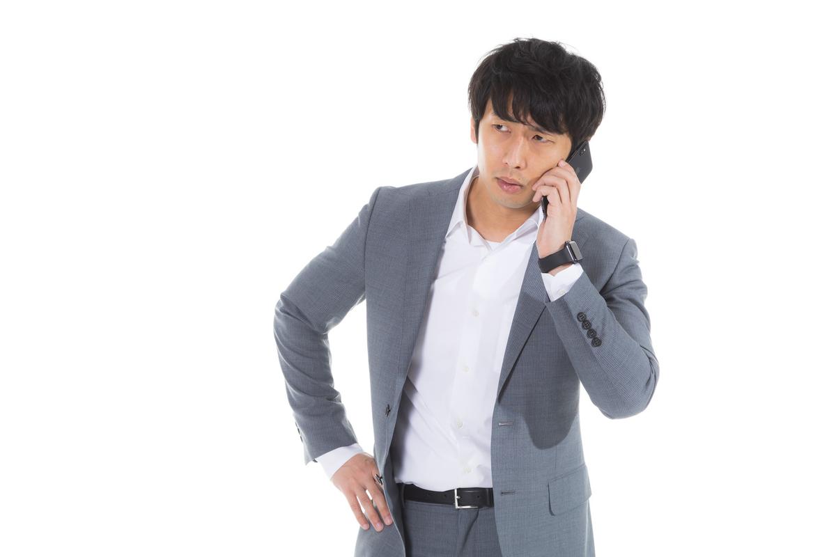 f:id:fudousanchintaikojyo:20190705143719j:plain