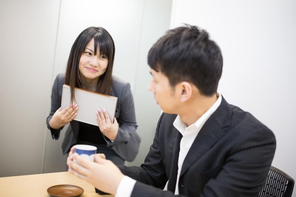 f:id:fudousanchintaikojyo:20190705164817j:plain