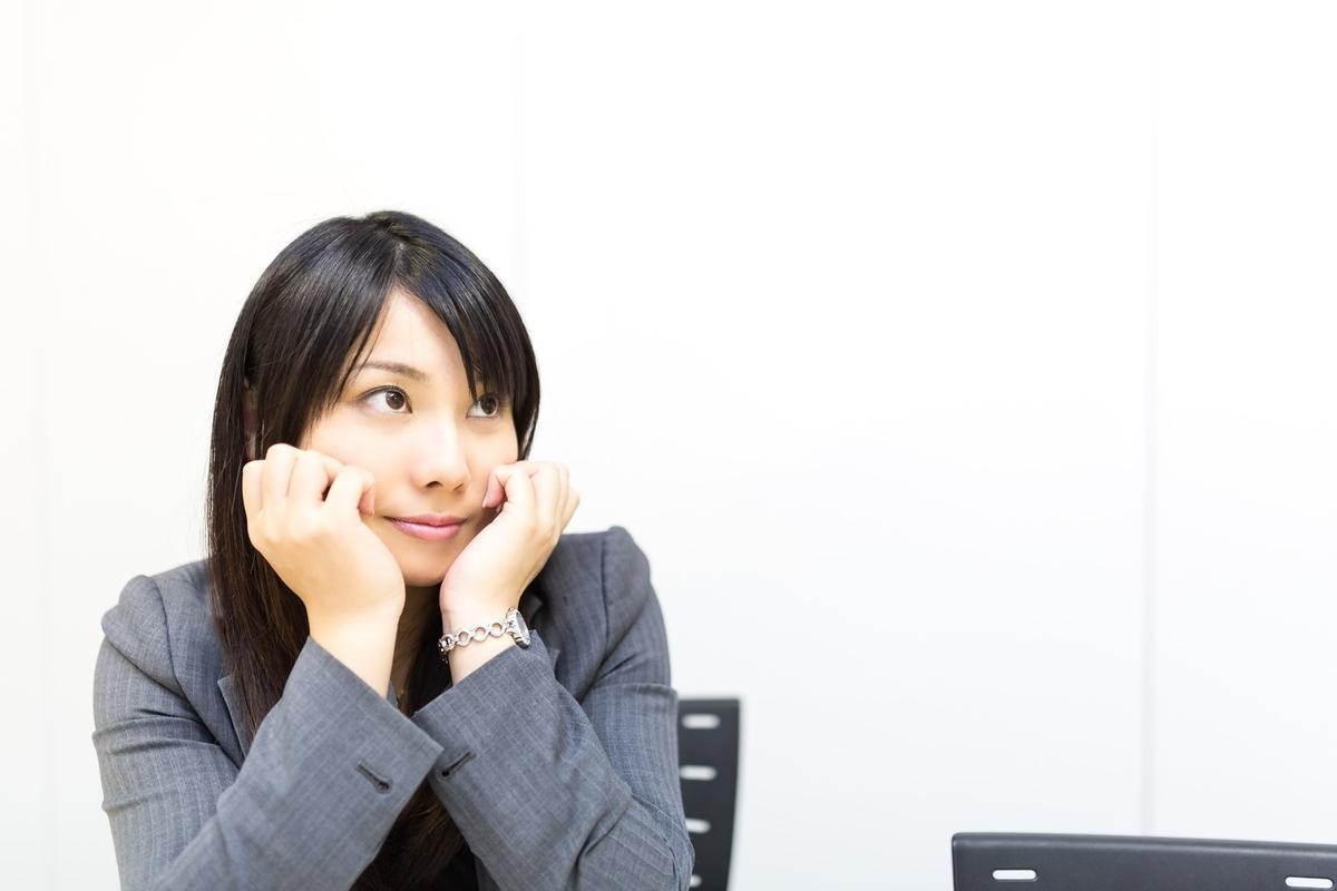 f:id:fudousanchintaikojyo:20190705164829j:plain