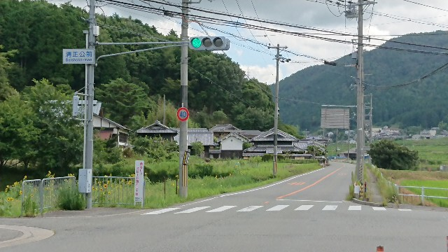 f:id:fudousanchintaikojyo:20190813161340j:image