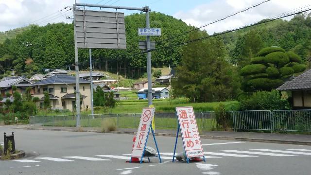 f:id:fudousanchintaikojyo:20190813161504j:image