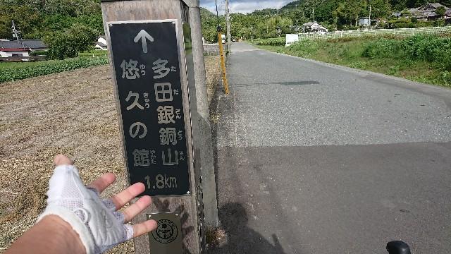 f:id:fudousanchintaikojyo:20190815132621j:image