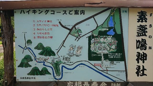 f:id:fudousanchintaikojyo:20190815132759j:image
