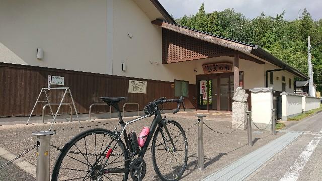 f:id:fudousanchintaikojyo:20190815181152j:image