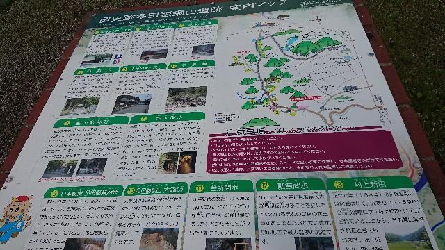 f:id:fudousanchintaikojyo:20190816074809j:image