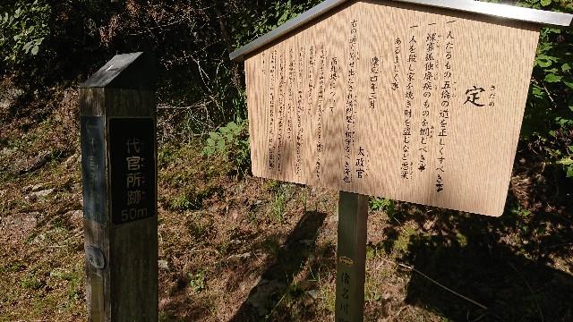 f:id:fudousanchintaikojyo:20190816075708j:image