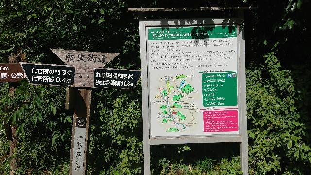 f:id:fudousanchintaikojyo:20190816115350j:image