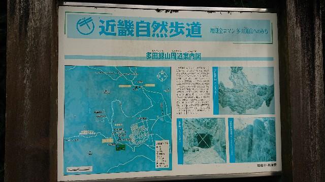 f:id:fudousanchintaikojyo:20190816115408j:image