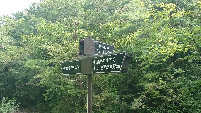 f:id:fudousanchintaikojyo:20190817120853j:image