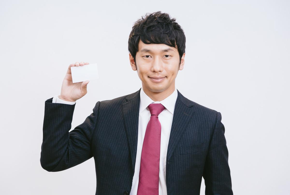f:id:fudousanchintaikojyo:20191002154922j:plain