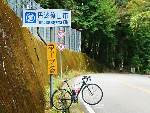 f:id:fudousanchintaikojyo:20191105174339j:image
