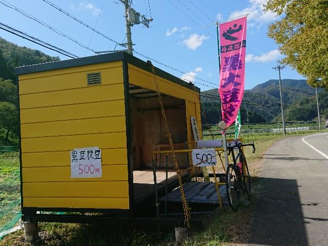 f:id:fudousanchintaikojyo:20191105174633j:image
