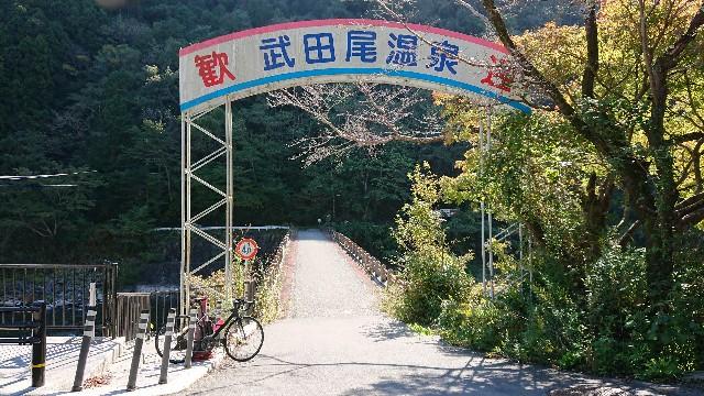 f:id:fudousanchintaikojyo:20191110081400j:plain