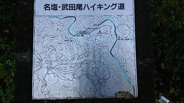 f:id:fudousanchintaikojyo:20191110081612j:plain