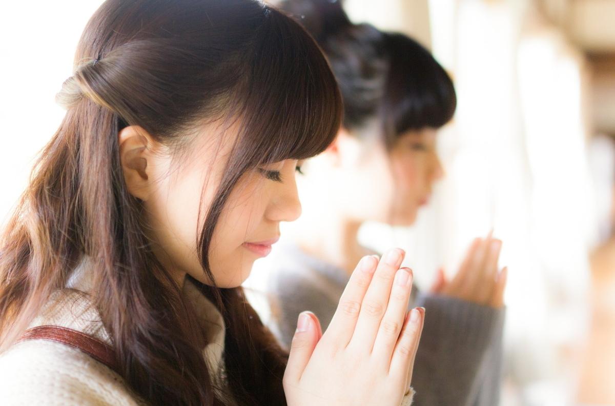f:id:fudousanchintaikojyo:20200116123727j:plain