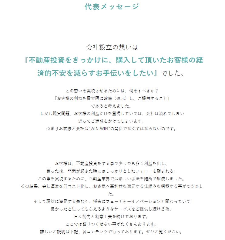 f:id:fudousancom:20190213225301p:plain