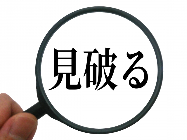 f:id:fudousancom:20190410220743j:plain
