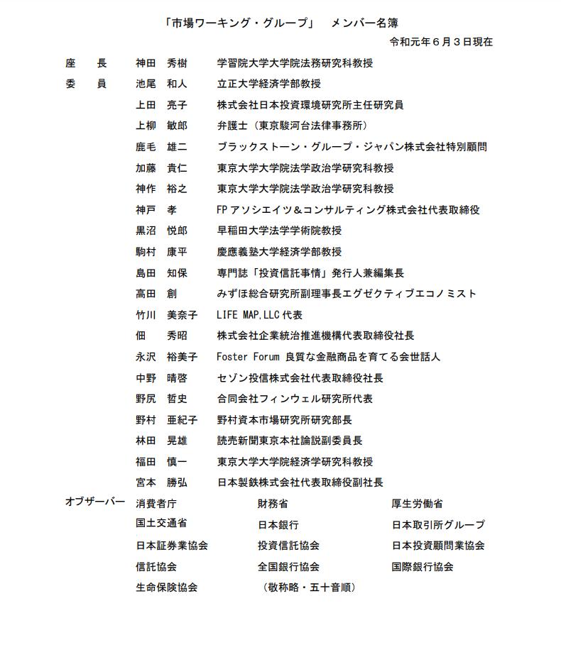 f:id:fudousancom:20190612113246p:plain