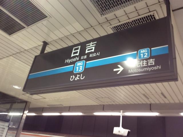 f:id:fudousanhikaku:20180409182023j:plain
